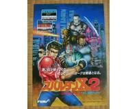Картридж 8-bit Bruce Lee 2 (Punchyou)