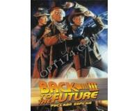 Картридж 16-bit Back to the Furtures 3/Назад в будущее (рус)