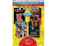 Картридж 16-bit 5in1 NG208 (Bare Knuckle + Micro Machines + Moonwalker + Art Alive + Klax)