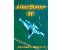 Картридж 16-bit After Burner II/Форсаж 2 (рус)
