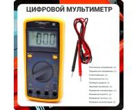 Мультиметр DT9208A цифровой, в резиновой калоше, частота, температура, питание 9V (6F22)