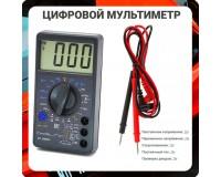 Мультиметр - 700B цифровой, питание 9V (6F22)