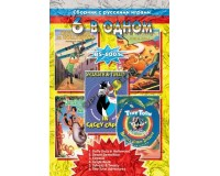 Картридж 16-bit 6in1 Bs6001 (Daffy Duck in Hollyfood +Desert Demolition +Fantasia+Jungle Book+Sylvester & Tweety+Tiny Toon Adventures) (рус)