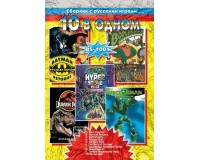 Картридж 16-bit 10in1 Bs1001(Superman 2, Turtles, Vector Man, Batman Returns, Battletoads, Boogerman, Jur.Park, Soldier Of Fortune, Spiderman Anim.S) рус