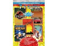 Картридж 16-bit 7in1 Bs7102(JBook+LKin+GlGlad+JPar3+Lot+Son3D+TGea (рус)
