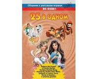 Картридж 16-bit 25in1 BS25001 (Asterix, Barbie, Bubba, Bubsy2, Daffy Duck, Desert Demolition, Domino, Donkey Kong, Dolphin2, Goofy