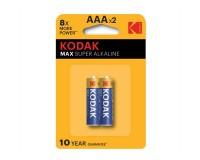 Батарейка Kodak LR3 BL 2 Max