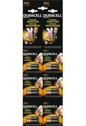 Батарейка Duracell LR3 BL 6x2