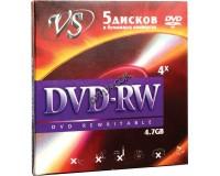 Диск VS DVD-RW 4.7 Gb 4x конверт по 5 шт.