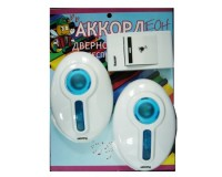 Звонок электрический беспроводной Аккорд ZD7620 80 м 24 мелодий 2 звонка