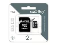 Флэш карта microSD 2 GB SmartBuy с адаптером