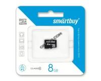 Флэш карта microSDHC 8 GB SmartBuy Class 10 без адаптера