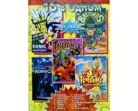 Картридж 16-bit 16in1 BS1603 (Battletoads, Castle of Illusion, Cosmic Dizzy, Flintstones, Golden Axe, Granada, Gynoug, Insector X, Spiderman vs.Kingpin, Moonwalker, Robocop3, Rolo To The Rescue, Sonic, Tale Spin, Tetris, Tiny Toon Buster's Hidden) bulk
