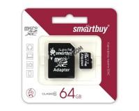 Флэш карта microSDXC 64 GB SmartBuy Class 10 с адаптером