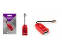 Card Reader SmartBuy SBR-710-R microSD внешний Red