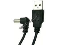 Шнур питания Орбита USB штекер - штекер 5, 5мм, 1, 5 м (BS-373), черный