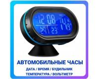 Часы автомобильные VST 7009V дата, время, будильник, вольтметр, темпратура внутренняя и наружная