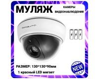 Муляж видеокамеры Орбита OT-VNP11 (AB-1500B) 1 LED красного цвета имитирует включение записи