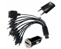 Набор переходников USB Орбита BS-2021 10 блок питания 220В + переходник в прикуриватель