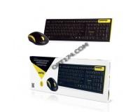 Беспроводной набор SmartBuy SBC-23350AG-KY USB Black/Yellow