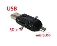 Card Reader Орбита OT-PCR02 (TDS- 521) (USB, microUSB, microSD, SD) внешний
