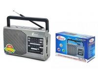 Приемник Fepe FP-1372U аккумуляторно-сетевой, 220V шнур в комплекте, AUX/USB/SD/microSD до 32Гб, питание: аккумулятор встроенный (зарядка 4.5V) / 2*R20 (в комплект не входят), размер: 17х10.5х6см