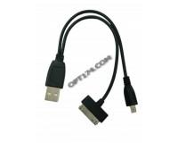 Набор переходников USB Орбита BS-414 на 2 устройства (SAM TAB, microUSB) черный