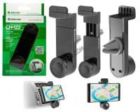 Держатель Defender Car holder 122 для смартфона/навигатора, до 6'' (50-90 мм), на решетку вентиляции, черный