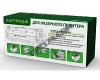 Картридж совместимый Perfeo PFH-283X/C-737 аналог CF283X(83X)CRG337/737 ресурс 2200 страниц, для принтера HP LaserJet PRO MFP/ M127fn(CZ181A)