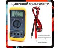 Мультиметр M92A цифровой. в резиновой калоше, прозвон, питание 9V (6F22)