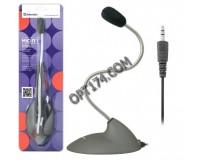 Микрофон Defender MIC 111 серый, кабель 1, 5 м, на гибком основании (64111)