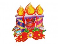 Пакет подарочный Белоснежка 1492-SB Яркие свечи 14, 8х17х7, 5/25х26х8 см.