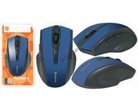 Мышь беспроводная Defender MM-665 Accura USB Optical (800/1600dpi) синяя, 5 кнопок+кнопка-колесо блистер (52667)