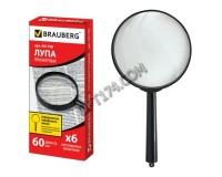 Лупа BRAUBERG 451799 диаметр 60мм, увеличение 6