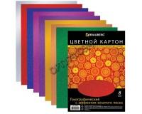 Картон цветной BRAUBERG 124755 количество цветов в наборе: 8 количество листов: 8 размер А4 210*297мм голографический с эффектом золотого песка