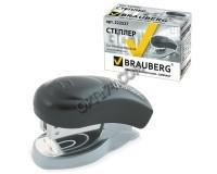 Степлер BRAUBERG 222527