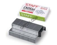 Скобы для степлера STAFF 224798