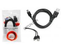 Кабель microUSB Cablexpert длина 1, 8м, пакет, черный (CC-mUSB2-AMBM-6)