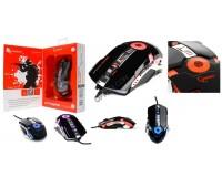 Мышь игровая Gembird MG-530 USB Optical (1000/1200/1600/3200 dpi) черная, 5 кнопок+колесо-кнопка+кнопка-огонь (кнопки программируются), RGB подсветка, коробка