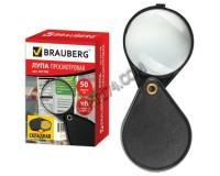 Лупа BRAUBERG 451798 складная, диаметр 50мм, увеличение 6