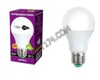 Лампа светодиодная Perfeo A65 15Вт 220В E27 4000K