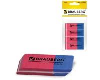 Резинки стирательные BRAUBERG 222458
