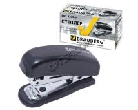 Степлер BRAUBERG 222544