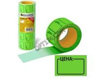 Этикетки BRAUBERG 123591 размер: 30х20 мм прямоугольные зеленые, 5 рулонов по 250шт
