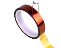 Скотч Помощник PM-INR03 5 мм длина 10 м., цвет: Тонкий термостойкий каптоновый