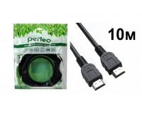 Кабель HDMI-HDMI Perfeo 10м ver.1.4b, пакет, черный (H1006)