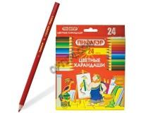 Карандаши цветные Пифагор 180298 Диаметр грифеля -3 мм 24 цвета, высокосортная древесина., шестигранный корпус, картонная упаковка