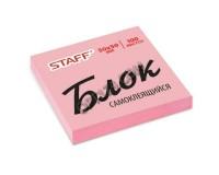 Блок самоклеящийся STAFF 127143 на 100 листов, размер: 50х50мм., цвет - розовый (пастельный тон).