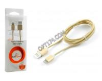 Кабель iPhone 5 Cablexpert длина 1м, армированный, мультиразъем USB, коробка, золото (CCB-ApUSBgd1m)