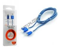 Кабель iPhone 5 Cablexpert длина 1м. мультиразъём USB, армированная оплетка, блистер, синий металлик (CCB-ApUSBb1m)